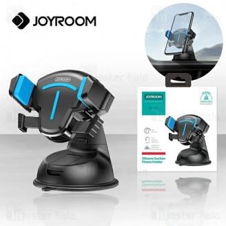 هولدر و پایه نگهدارنده موبایل جویروم Joyroom JR-OK2 Car Holder برای 4 تا 6.5 اینچ