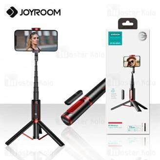 مونوپاد و سه پایه شاتر دار جویروم Joyroom JR-OTH-AB202 Phantom Selfie Stick