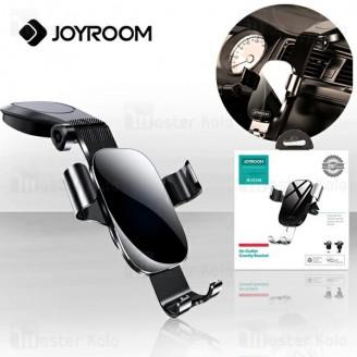 هولدر و پایه نگهدارنده جویروم Joyroom JR-ZS198 Guangying Dashboard Holder برای 4 تا 7.2 اینچ