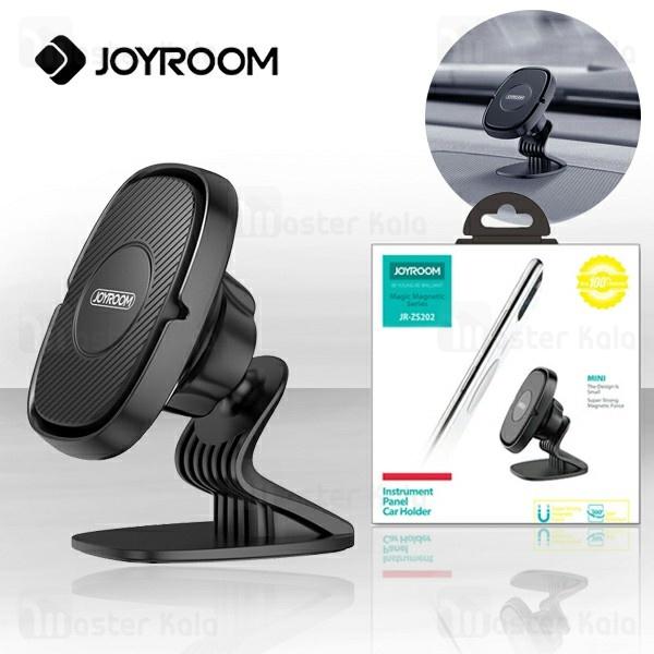 پایه نگهدارنده آهنربایی جویروم Joyroom JR-ZS202 Magic Magnetic Instrument Panel Holder