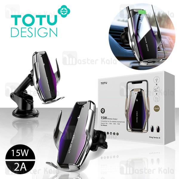 هولدر و شارژر وایرلس 15 وات TOTU S7 KING 2 Wireless Charger ابعاد 4 تا 6.5 اینچ
