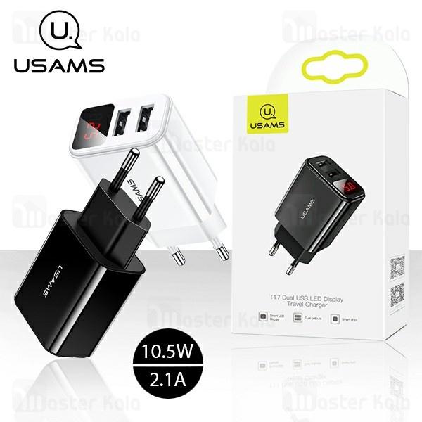 شارژر دیواری یوسمز Usams US-CC073 T17 Dual USB Charger توان 2.1 آمپر