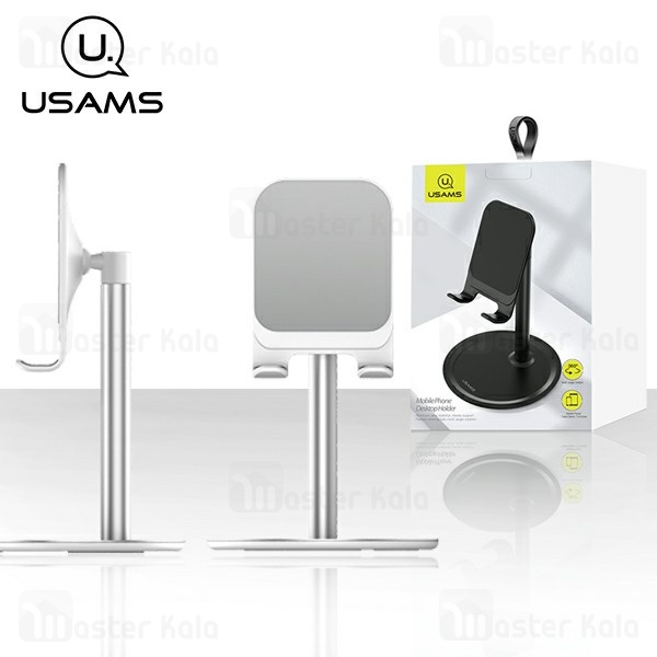 پایه نگهدارنده و هولدر Usams US-ZJ048 Mobile Phone Holder طراحی رومیزی