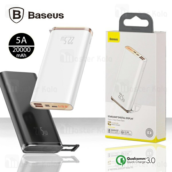 پاوربانک 20000 فست شارژ بیسوس Baseus Starlight Digital Display QC3.0 PD3.0 PPXC-02