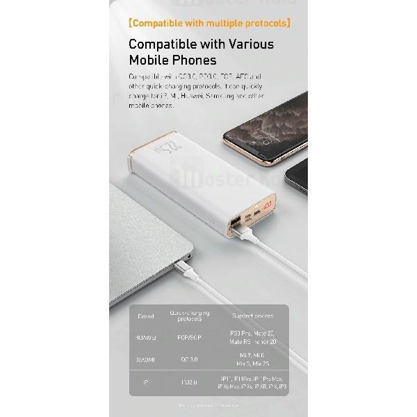 پاوربانک 20000 فست شارژ بیسوس Baseus Starlight Digital Display QC3.0 PD3.0 PPXC-02