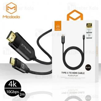 کابل HDMI به Type C مک دودو Mcdodo CA-588 USB3.1 4K به طول 2 متر