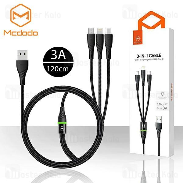 کابل سه سر مک دودو Mcdodo CA-6450 3 in 1 Cable توان 3 آمپر طول 1.2 متر