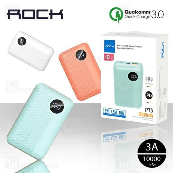 پاوربانک وایرلس 10000 راک Rock RMP0409 Mini Power Bank فست شارژ QC3.0