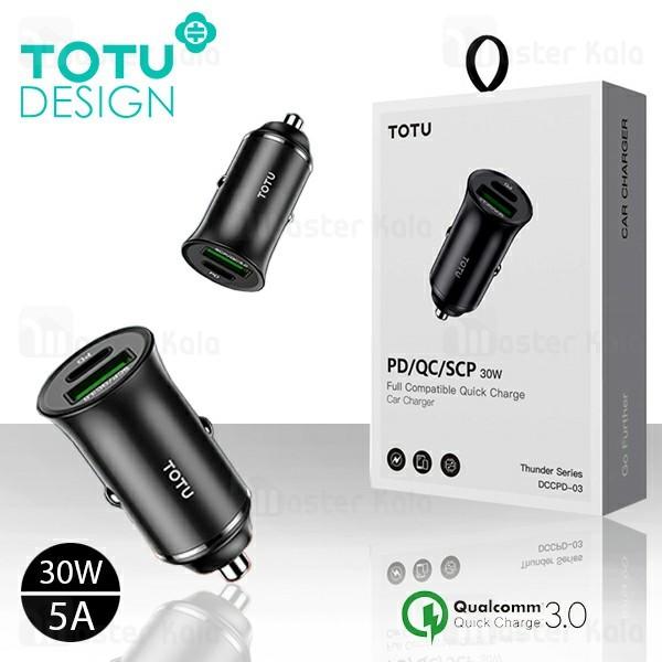 شارژر فندکی فست شارژ توتو TOTU DCCPD-03 Car Charge QC3.0 توان 5 آمپر
