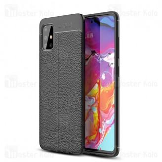 قاب محافظ ژله ای طرح چرم سامسونگ Samsung Galaxy A51 / A515 AutoFocus Jelly Case
