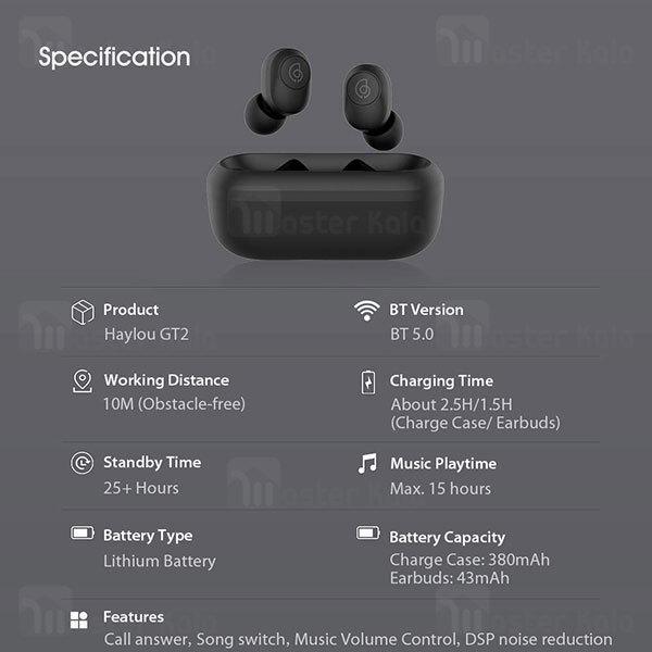 هندزفری بلوتوث دو تایی شیائومی هایلو Xiaomi Haylou GT2