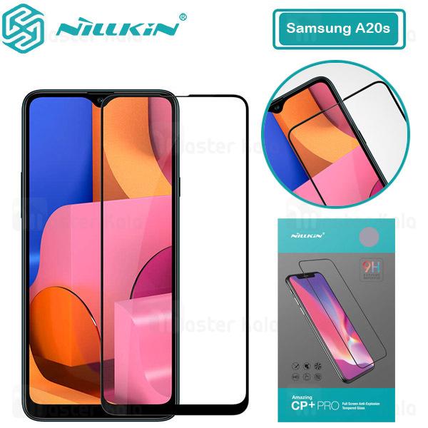 محافظ صفحه شیشه ای تمام صفحه تمام چسب سامسونگ Samsung Galaxy A20s Nillkin CP+ Pro