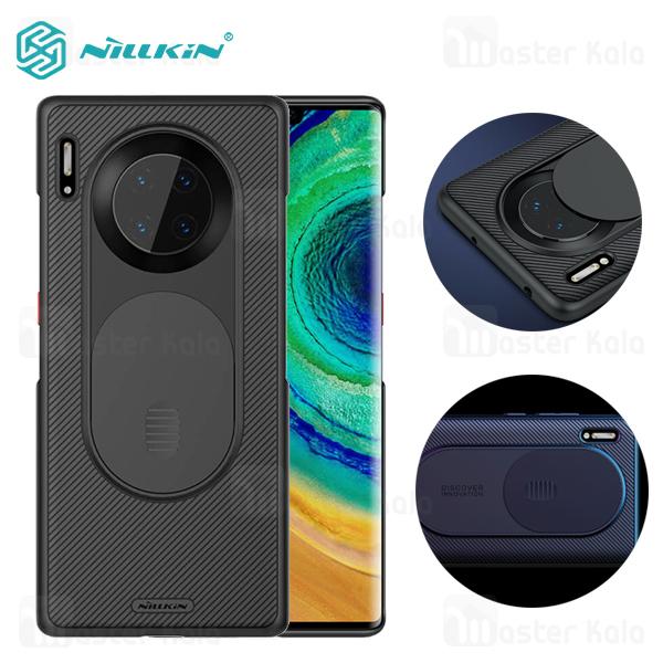 قاب محافظ نیلکین هواوی Huawei Mate 30 Pro Nillkin CamShield Case