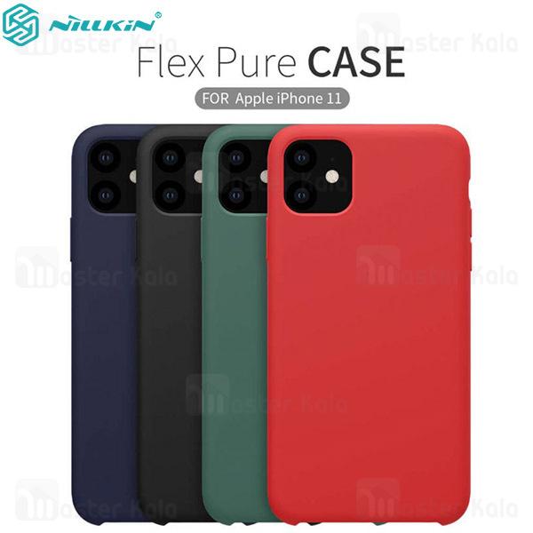 قاب سیلیکونی نیلکین آیفون Apple iPhone 11 Nillkin Flex PURE Case