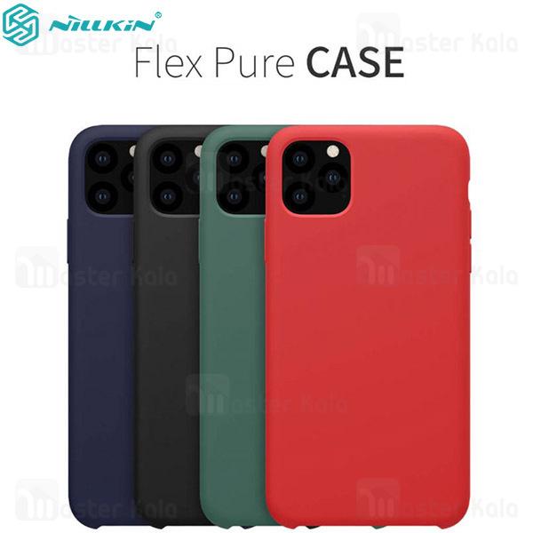 قاب سیلیکونی نیلکین آیفون Apple iPhone 11 Pro Nillkin Flex PURE Case