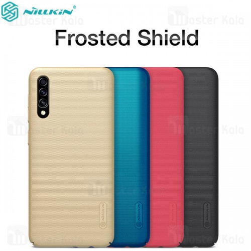 قاب محافظ نیلکین سامسونگ Samsung Galaxy A50s / A30s Nillkin Frosted Shield