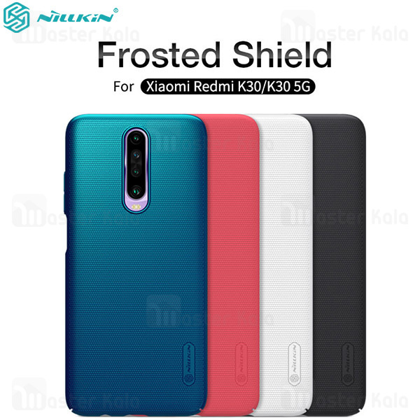 قاب محافظ نیلکین شیائومی Xiaomi Redmi K30 / K30 5G Nillkin Frosted Shield