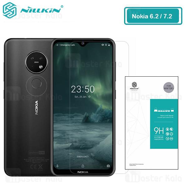 محافظ صفحه نمایش شیشه ای نیلکین نوکیا Nokia 7.2 / 6.2 Nillkin H Glass