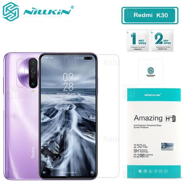 محافظ صفحه شیشه ای نیلکین شیائومی Xiaomi Redmi K30 Nillkin H+ Pro + محافظ لنز