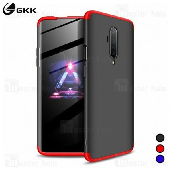 قاب 360 درجه وان پلاس OnePlus 7T Pro GKK 360 Full Case