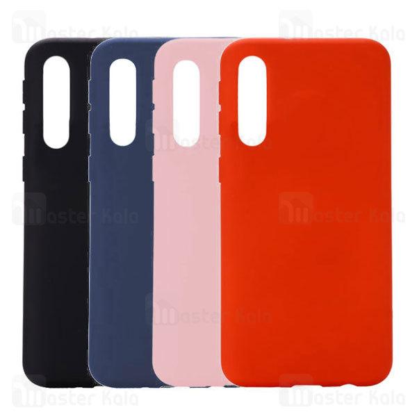 قاب سیلیکونی اصلی سامسونگ Samsung Galaxy A50 Silicone Full Cover