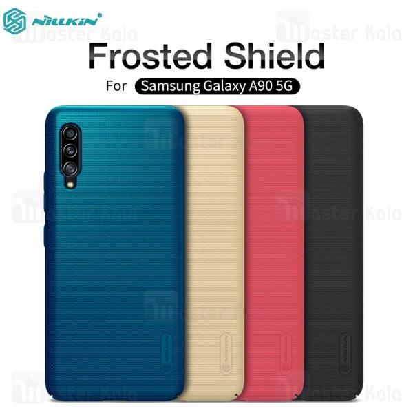 قاب محافظ نیلکین سامسونگ Samsung Galaxy A90 5G Nillkin Frosted Shield