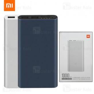 پاوربانک 10000 فست شارژ شیائومی Xiaomi Mi Power Bank 3 PLM13ZM 18W QC3 ورژن 3