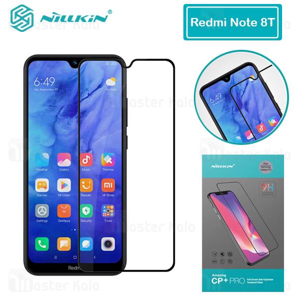 محافظ صفحه شیشه ای تمام صفحه تمام چسب شیائومی Xiaomi Redmi Note 8T Nillkin CP+ Pro