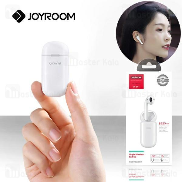 هندزفری بلوتوث تک گوش طرح ایرپاد جویروم Joyroom JR-SP1 SP Earbud