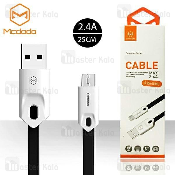 کابل میکرو یو اس بی مک دودو Mcdodo CA-043 Gorgeous Cable طول 25 سانتی متر