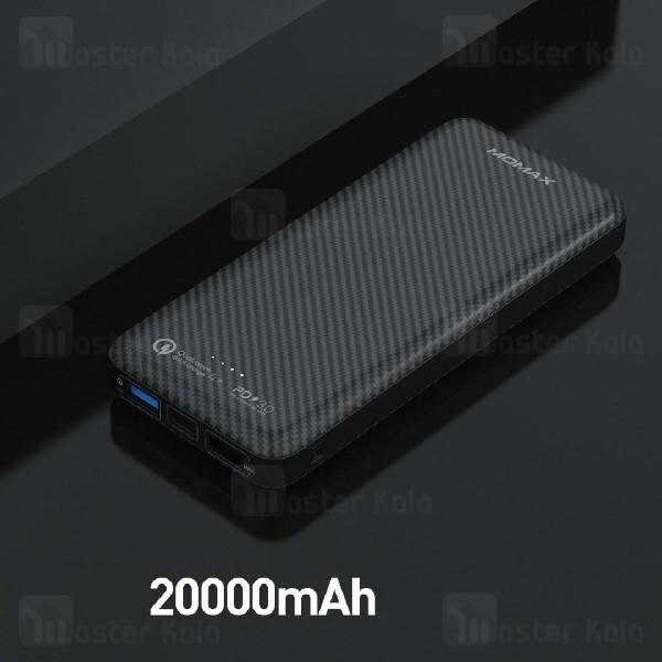 پاوربانک 20000 فست شارژ مومکس Momax IP71D iPower Minimal PD5 QC4.0 Plus PD3.0 توان 63 وات