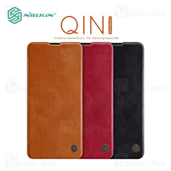 کیف چرمی نیلکین سامسونگ Samsung Galaxy A51 Nillkin Qin Leather Case