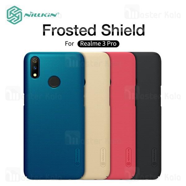قاب محافظ نیلکین ریلمی Oppo Realme 3 Pro / X Lite Nillkin Frosted Shield
