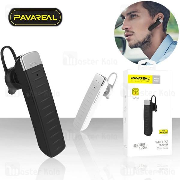 هندزفری بلوتوث تک گوش پاوارئال Pavareal PA-BT28 Wireless Headset