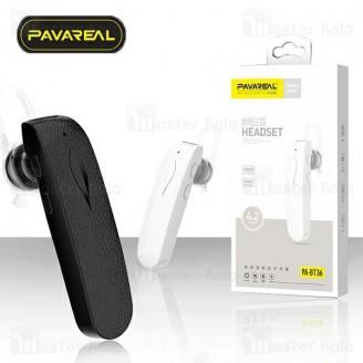 هندزفری بلوتوث تک گوش پاوارئال Pavareal PA-BT36 Wireless Headset