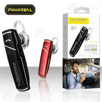 هندزفری بلوتوث تک گوش پاوارئال Pavareal PA-BT59 Wireless Headset