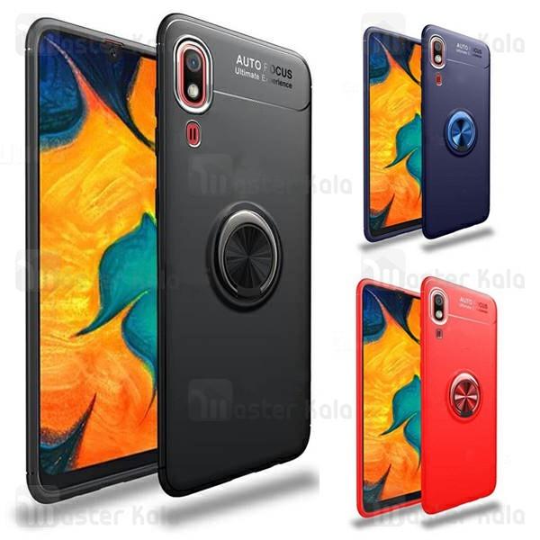 قاب ژله ای طرح چرم انگشتی Samsung Galaxy A2 Core AutoFocus Magnetic Ring