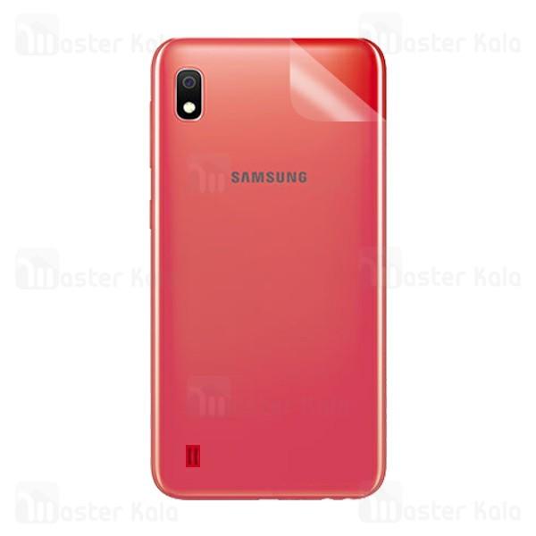 برچسب محافظ نانو پشت گوشی سامسونگ Samsung Galaxy A10