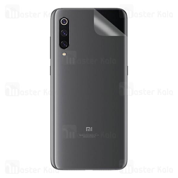 برچسب محافظ نانو پشت گوشی شیائومی Xiaomi Mi 9 SE / Mi9 SE