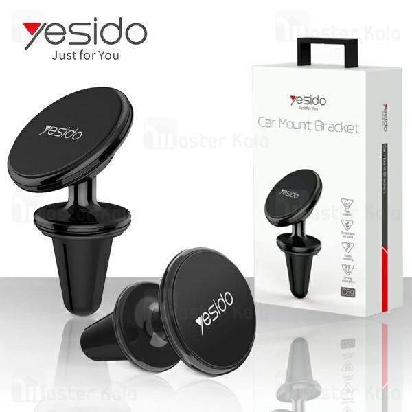 پایه نگهدارنده و هولدر آهنربایی یسیدو Yesido C59 Magnet Car Holder