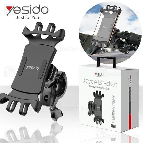 هولدر موبایل یسیدو Yesido C66 Bike Phone Holder مناسب دوچرخه و موتور