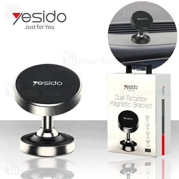 پایه نگهدارنده و هولدر آهنربایی یسیدو Yesido CH03 Magnet Car Holder