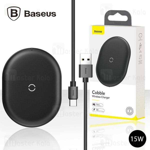 شارژر وایرلس بیسوس Baseus Cobble Wireless Charger WXYS-01 توان 15 وات
