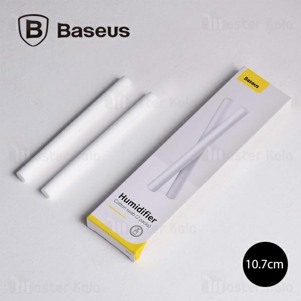 پک دوتایی فیلتر دستگاه بخور سرد بیسوس Baseus Humidifier Cotton Swab DHMB-A 10.7cm