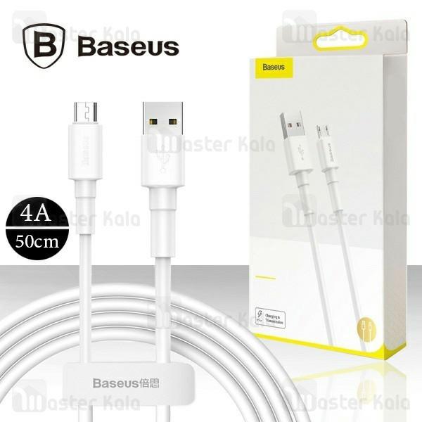 کابل میکرو یو اس بی بیسوس Baseus Mini White CAMSW-C02 توان 4 آمپر طول 50 سانتی متر