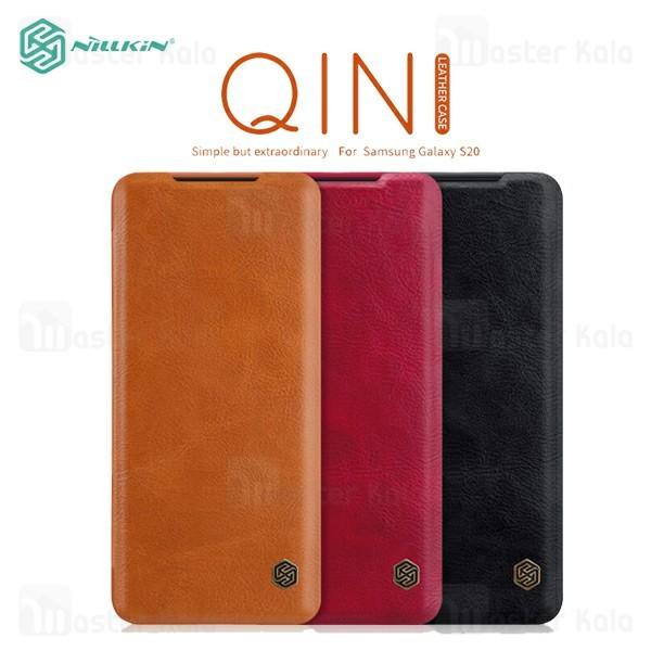 کیف چرمی نیلکین سامسونگ Samsung Galaxy S20 Nillkin Qin Leather Case