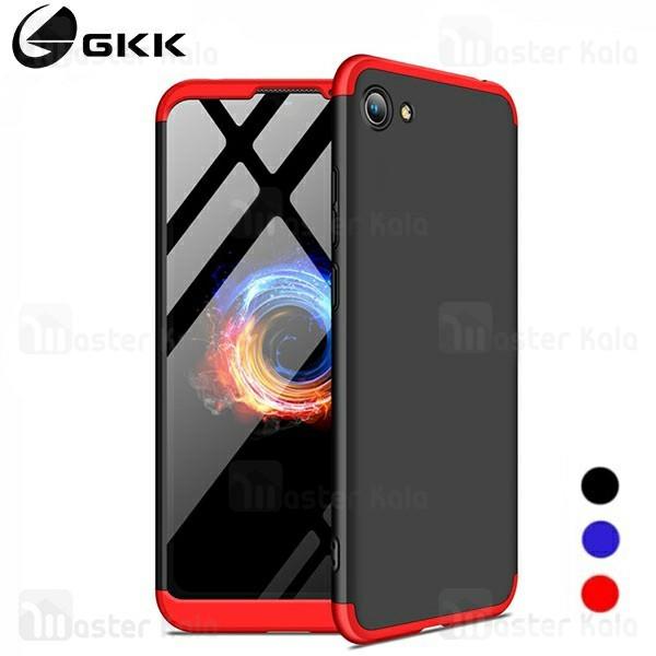 قاب 360 درجه اوپو Oppo A3 / Realme 1 GKK 360 Full Case