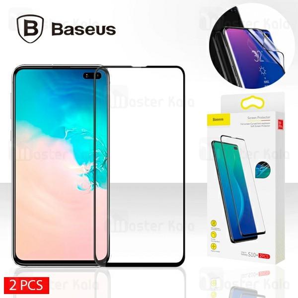 پک 2 تایی محافظ نانو تمام صفحه خمیده بیسوس سامسونگ Samsung Galaxy S10 Plus Baseus SGSAS10P-KR01