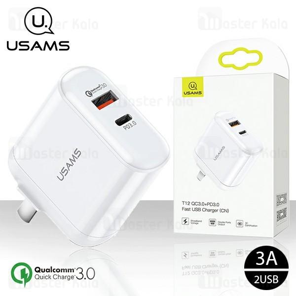 شارژر دیواری یوسمز Usams CC065 T12 PD QC3.0 USB Charger توان 3 آمپر