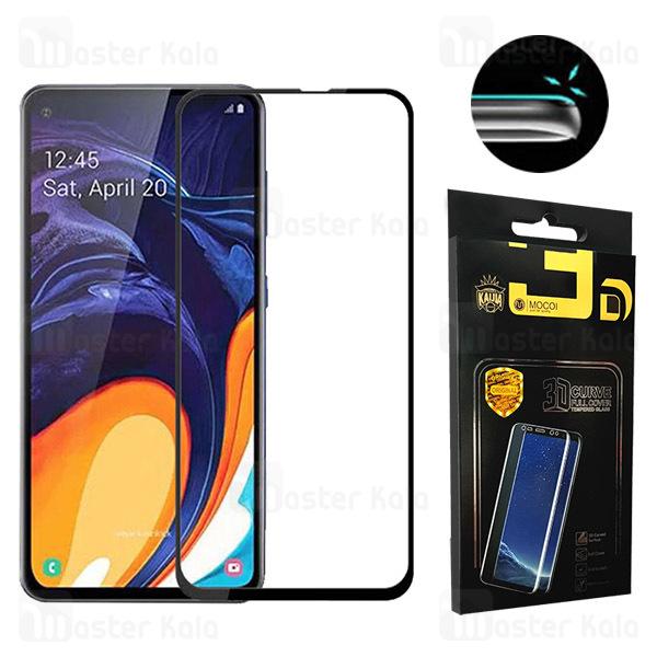 محافظ صفحه شیشه ای تمام صفحه و تمام چسب سامسونگ Samsung Galaxy A60 Mocol 6D